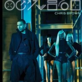 chris-brown-fortune-promo-1-e1340365691629