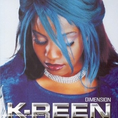 k-reen-dimension